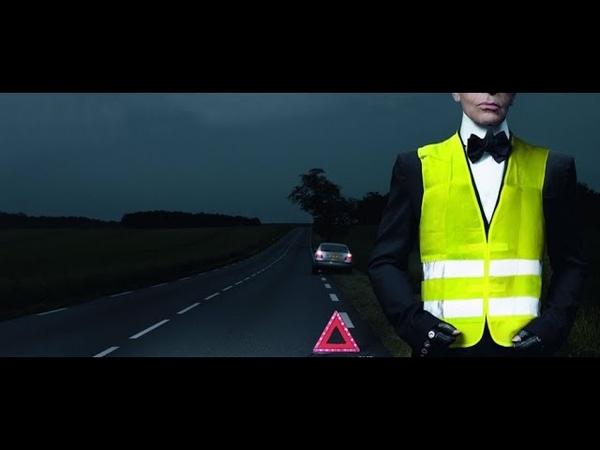 Нововведения в правила дорожного движения о светоотражающих жилетах для водителей.