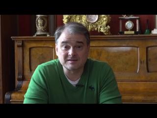 Приглашение Александра Жигалкина на III кинофорум «Благотворительность в объективе»