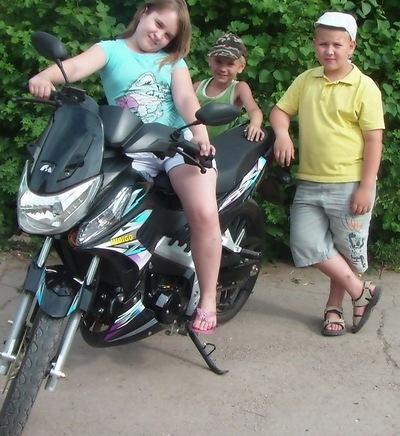 Ирина Хмель, 29 августа 1999, Отрадный, id156483254