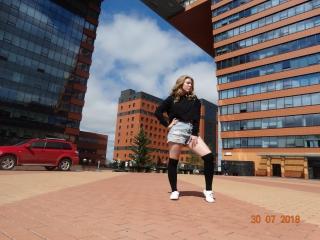 Choreo by Shitova Darina | Terry - МЕГА