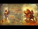 круг бога плодородия и богатства Фрейра