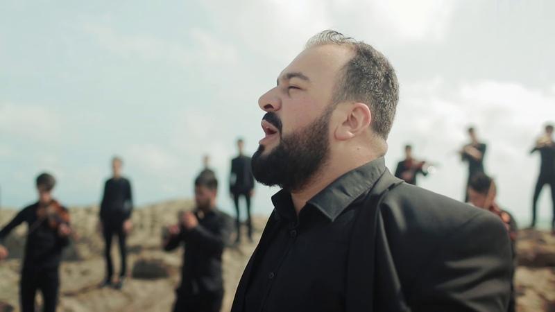 Seyyid Taleh - Derdlere derman Huseyn - Simfonik orkestr ile - kopyalamaq qadagandir