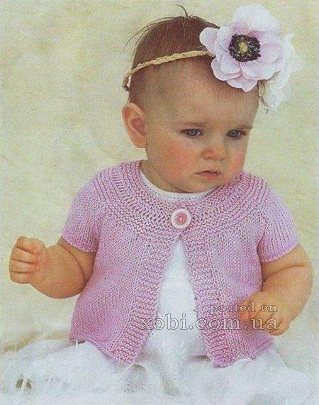 Вязаный спицами детский розовый жакет реглан с коротким рукавом…. (2 фото) - картинка