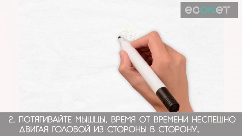 IГорб- Как пользоваться смартфоном БЕЗ РИСКА загубить спину - ECONET.RU