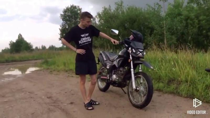 Обзор и тест-драйв КРОССОВОГО мотоцикла Хонда 50сс. (АБМ Раптор) от Психа