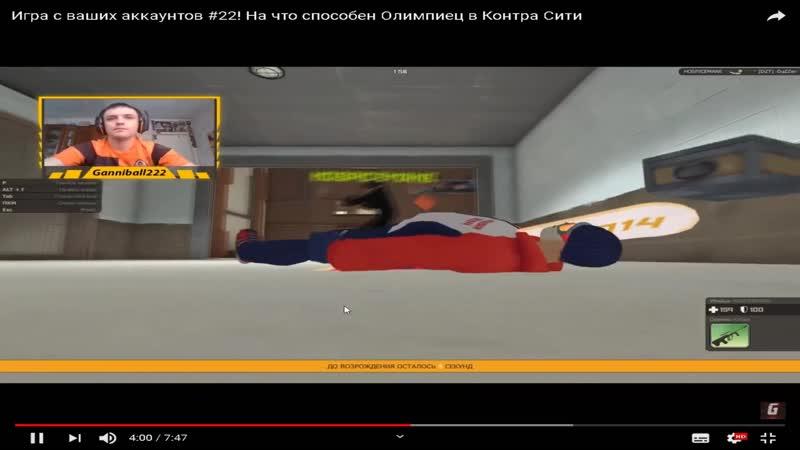 эниуС смотрит уебана ой ганнибала