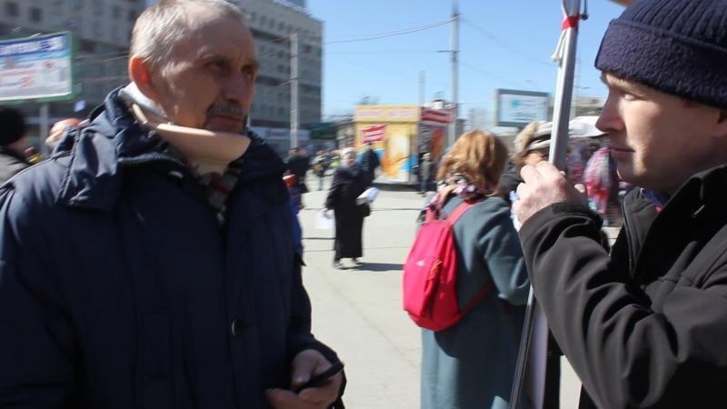 НОД Новосибирск массовый пикет на Маркса 15апреля 2018г