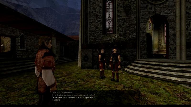 Секретная миссия в монастыре. Готика 2 Ночь Ворона