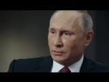 Путин «А зачем нам такой мир, если там не будет России»