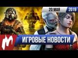 Игромания! ИГРОВЫЕ НОВОСТИ, 20 мая (Microsoft Azure, Minecraft Earth, Метро Исход, Skull _u0026 Bones)