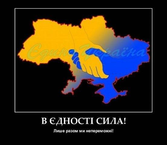 """Янукович: """"Мы очень заинтересованы в возобновлении стратегического партнерства с Россией"""" - Цензор.НЕТ 2263"""