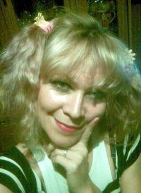 Татьяна Николаева, 9 марта , Казань, id174616729