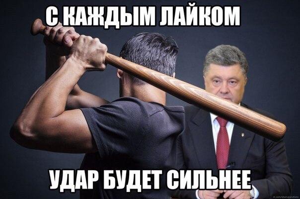 Украине необходимо энергичнее проводить реформы, - Штайнмайер - Цензор.НЕТ 3410
