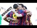FC Barcelona vs Real Betis - VIP Camera - (HD)