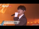 PERF 11 08 18 Yang Yoseop Where I am gone @ K FLOW 2018 in Taiwa