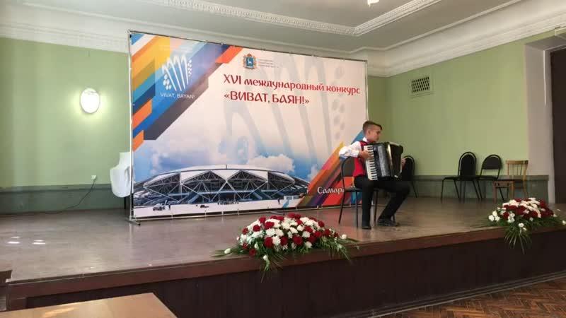 Дж. Керн Дым, обр. Н.Мордасова