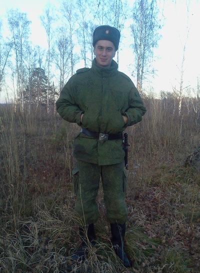 Роман Харченко, 30 января 1994, Красноуфимск, id27711783