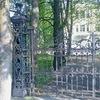 638 школа г.павловска, бывшая 14 железнодорожная.
