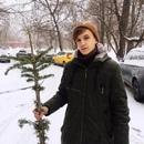 Миша Смирнов фото #13