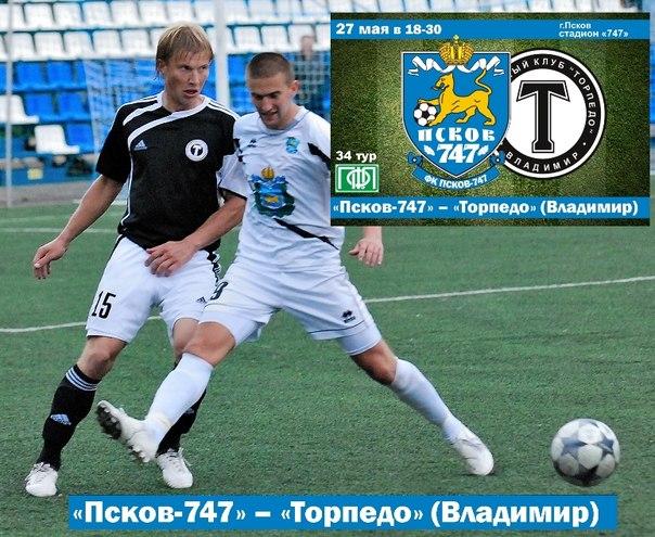 футбол чемпионат россии 2 тур видео обзор