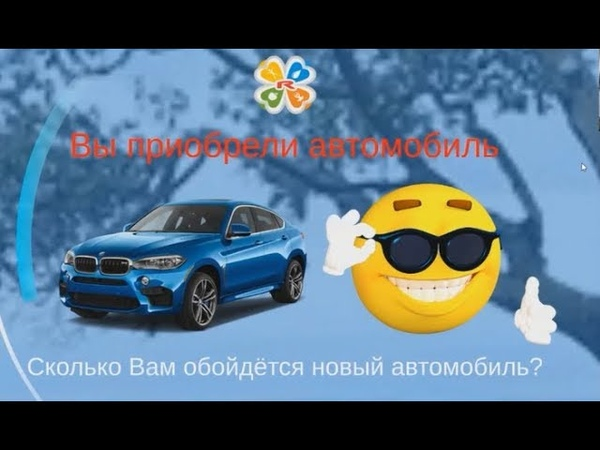 ★ Autoprogramm Starlife новый авто всем желающим из стран Европы