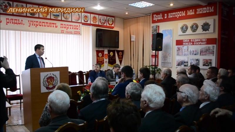 Выступление секретаря ЦК КПРФ, депутат Государственной думы Юрий Афонин