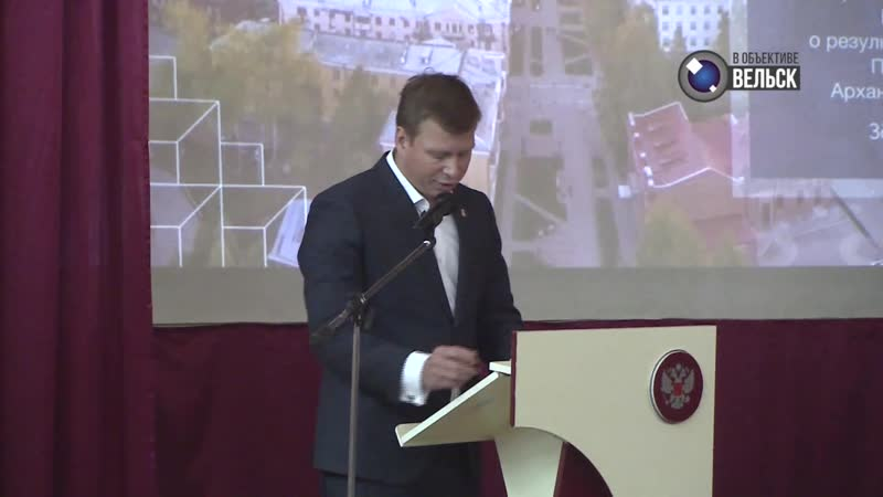 Городское телевидение. Программа В объективе Вельск. В ДДТ прошла встреча с Ириной Бажановой и Дмитрием Дорофеевым.