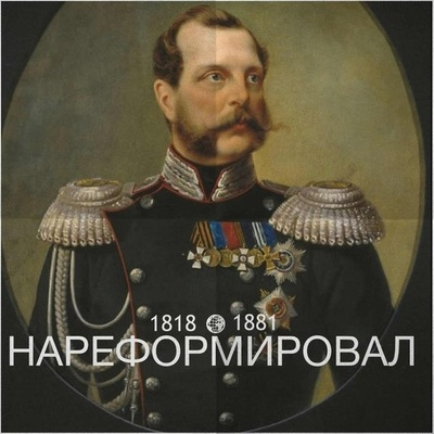 Graf Luter, 16 июня , Краснодар, id217462767