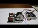 Электромагнитный Соленоидный двигатель