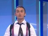 2010 КВН Днепр (Днепропетровск) - 12 Приветствие