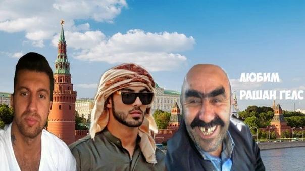 Почему русские девушки любят кавказцев,турков и армян