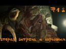 Resident Evil 2 biohazard Re2 Прохождение Леон А | Вторая встреча с биркиным | 12