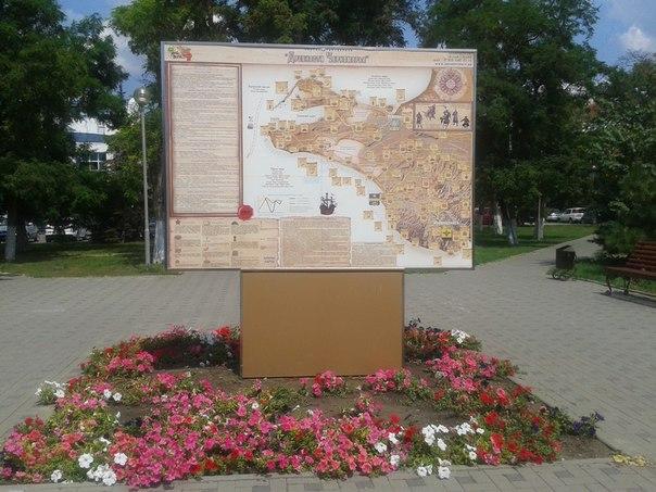 Карта Древностей Черноморья в большом формате в центре Анапы
