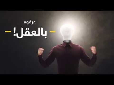 أحمد بحيري : لماذا ادعى محمد النبوة ؟! صلى ال