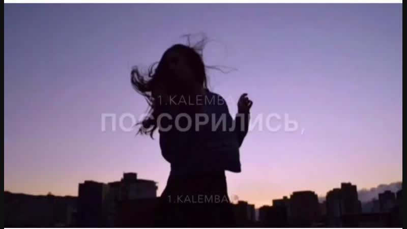 Любовь 21века))