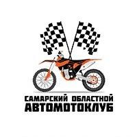 avtomotoclubsamara