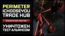 EVE Online: Perimeter IChooseYou Trade Hub