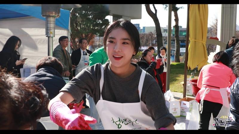 [FANCAM] 181201 SONAMOO (Nahyun focus) @ Filmmakers Kimchi Sharing Event