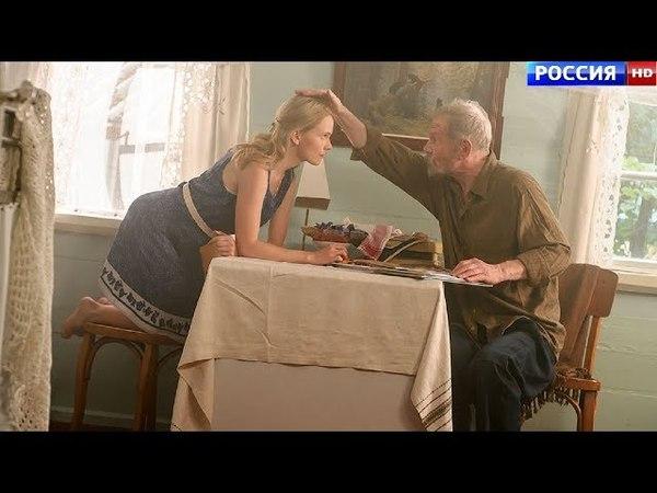 Фильм 2018 побег из «золотой клетки»! ПТИЦА В КЛЕТКЕ Русские мелодрамы 2018, новинки HD 2018
