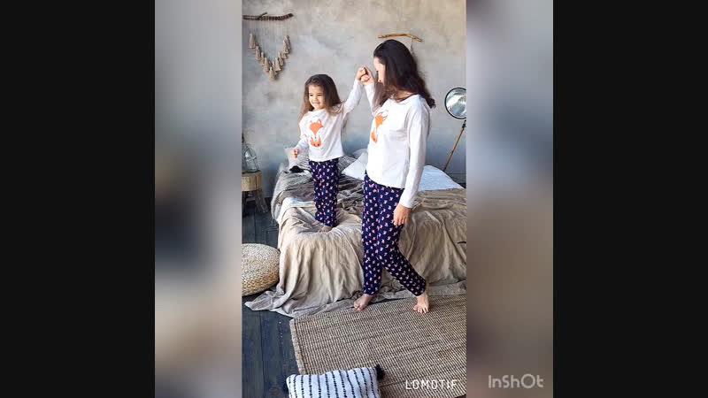 Пижамы в стиле Family look