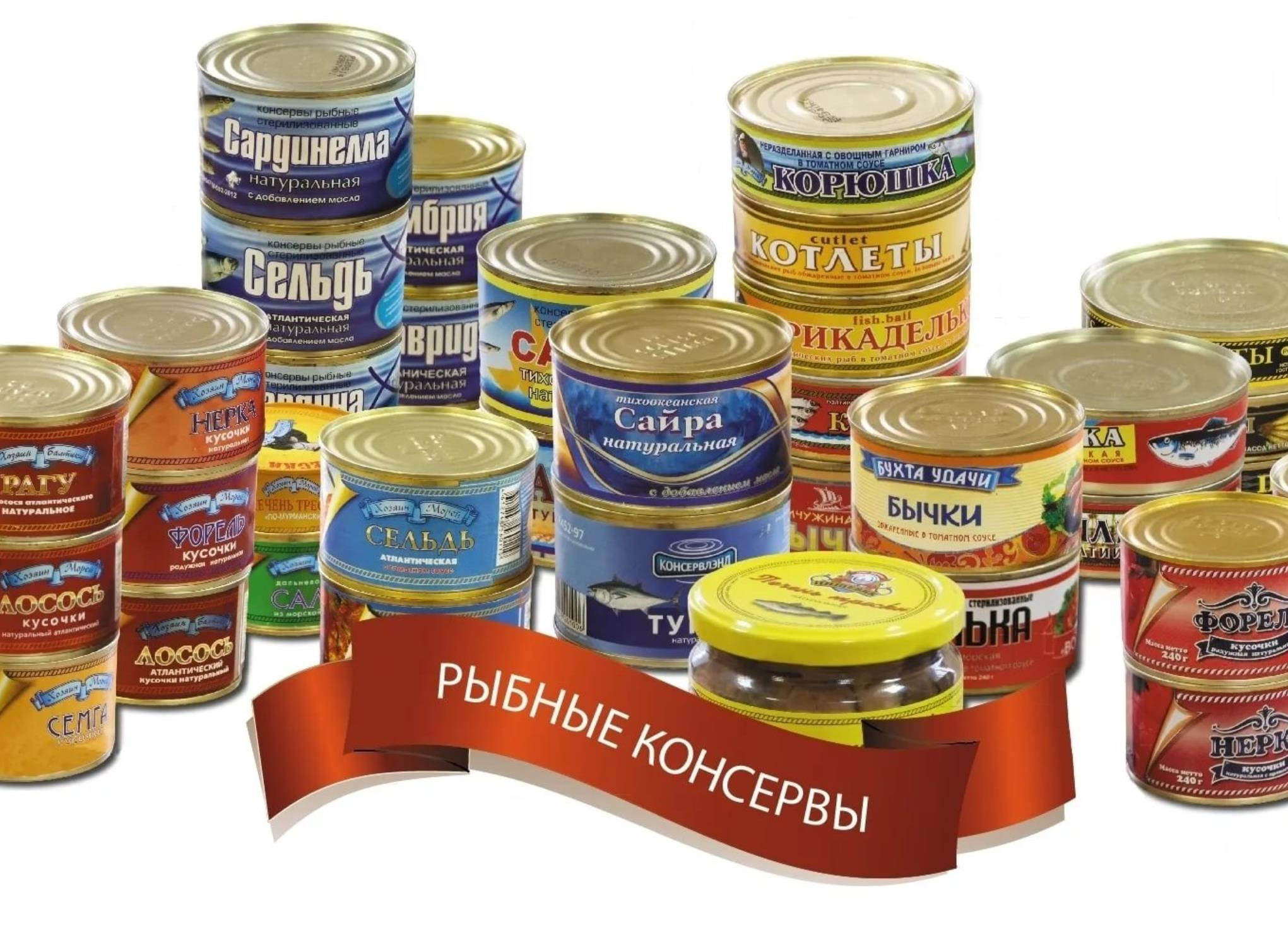 Лучший маркетолог СССР Молотов или как граждан СССР приучили есть рыбные консервы