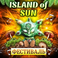 ___ISLAND OF SUN___