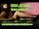 elitnie-prostitutki-kieva-i-ukraini