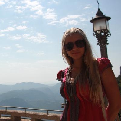 Анастасия Безмен, 28 января , Москва, id47850857