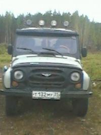 Иван Судаков, 1 января 1990, Магнитогорск, id179241839