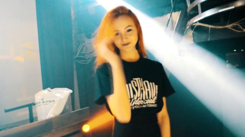 Дегустация табака Musthave | Ночной клуб Неон