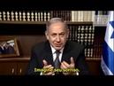 Veja o vídeo que chocou o primeiro ministro israelense Benjamin Netanyahu