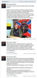 Разные группы боевиков ведут беспорядочную стрельбу в Донецке, воюя между собой, - ИС - Цензор.НЕТ 2735