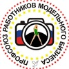 Профсоюз Работников Модельного Бизнеса Орел