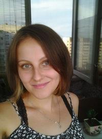 Alyona Syarkina